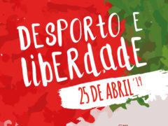 A ADADA participou no evento Desporto e Liberdade na Póvoa de Lanhoso