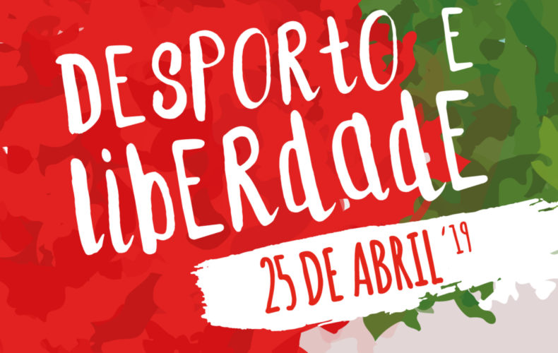Galeria: A ADADA participou no evento Desporto e Liberdade na Póvoa de Lanhoso